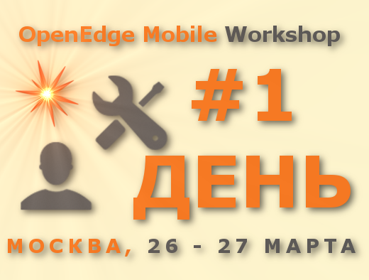 mobileworkshop-1day-moscow.png